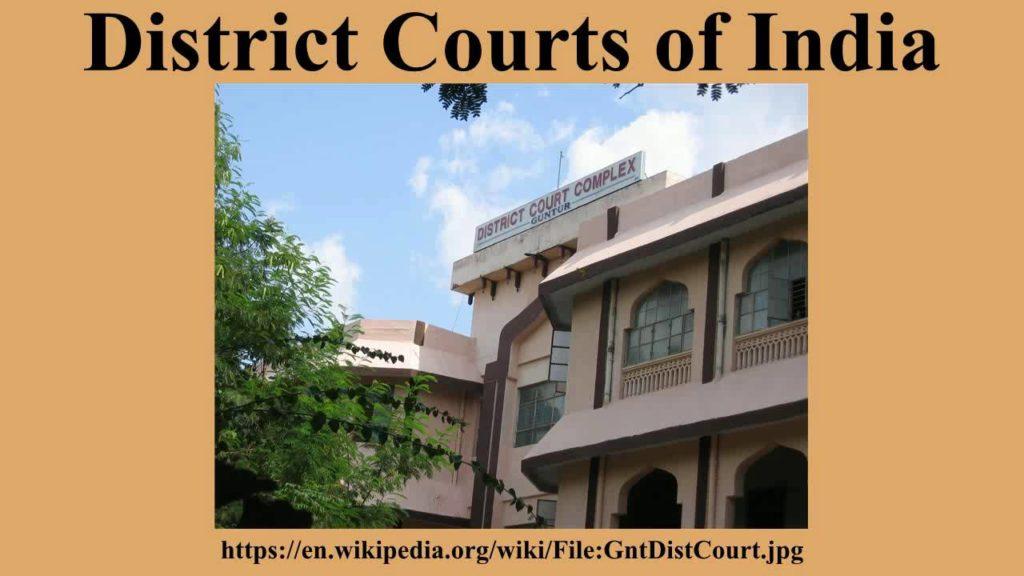 District court judges appointment latest news