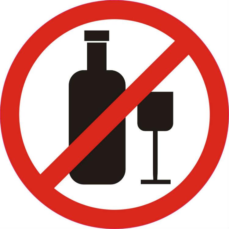liquor ban in india
