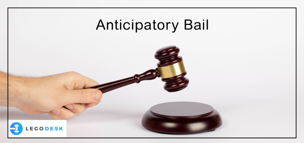 what is anticipatory bail