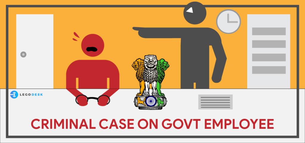 criminal case pending govt job