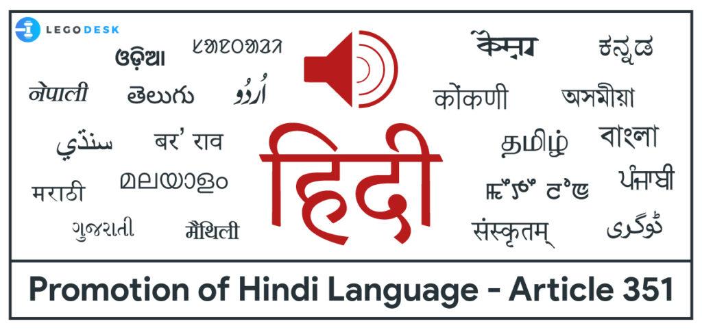 hindi in constitution