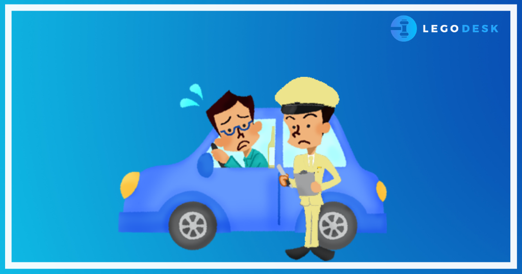 What to Do if Charged With a DUI?
